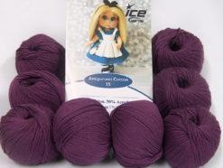Lot of 8 Skeins Ice Yarns AMIGURUMI COTTON 25 (50% Cotton) Yarn Maroon