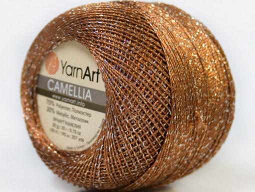 Lot of 10 Skeins YarnArt CAMELLIA (30% Metallic) Yarn Camel Silver