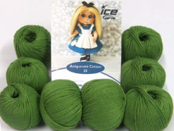 Lot of 8 Skeins Ice Yarns AMIGURUMI COTTON 25 (50% Cotton) Yarn Forest Green