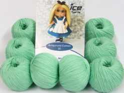 Lot of 8 Skeins Ice Yarns AMIGURUMI COTTON 25 (50% Cotton) Yarn Mint Green